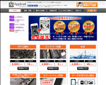 iphone修理 広島 iPhone修理専門店 Appleadアップリード