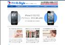 iphone修理 京都 京都のアイフォン修理店 K-Style iPhone