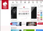 iphone修理 愛知 評判のiPhone修理専門店 Dapple名古屋緑店