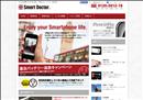 iphone修理 兵庫 安心・安全な スマートドクター加古川店