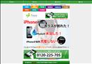 iphone修理 大阪 iPhone修理なら格安 即日対応のアイテックス