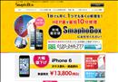 iphone修理 大阪 大阪iPhone修理 スマホボックス