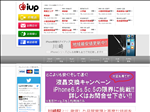iphone修理 神奈川 川崎店 iPhone修理のアイアップ