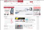 iphone修理 千葉 千葉のiphone修理 モバイルリペア本店