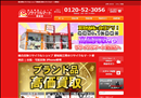 iphone修理 愛知 リサイクルマート愛岐店