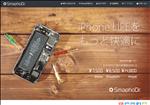 iphone修理 静岡 ガラス割れ スマフォドクター