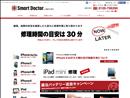 iphone修理 福岡 スマート ドクター 福岡天神店