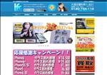 iphone修理 埼玉 iPhone修理専門の iFC埼玉大宮店