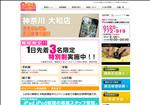iphone修理 神奈川 神奈川 大和店 iPhone修理のクイック