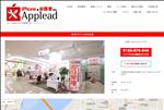 iphone修理 広島 ゆめタウンみゆき店 of iPhone修理店アップリード