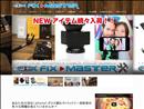 iphone修理 山口 FIX MASTER