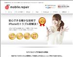 iphone修理 石川 iPhone・iPad修理 mobile.repair