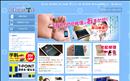 iphone修理 鹿児島 リペアスタイルへ