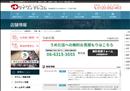 iphone修理 大阪 梅田店 iPhone修理専門店 ダイワンテレコム