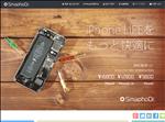 iphone修理 福島 iPhone 修理 福島・郡山 スマフォドクター