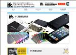 iphone修理 青森 iFC青森弘前店 iPhone修理