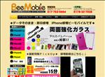 iphone修理 青森 iPhone修理 トラブルは ビーモバイルへ