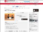 iphone修理 秋田 カメラのキタムラ秋田 イオンタウン茨島店