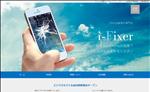 iphone修理 宮城 iPhoneの修理なら i-Fixer(アイフィクサー)