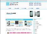 iphone修理 宮城 仙台iPhone修理 アイアットプラザ
