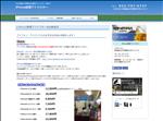 iphone修理 宮城 仙台でiPhoneiPad修理 アイドクター仙台駅前店