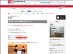 iphone修理 福島 福島でのiPhone修理なら カメラのキタムラ福島店