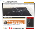 iphone修理 長野 iPhone修理カスタム専門店 i repair nagano