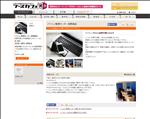 iphone修理 長野 パソコン修理センター 長野南店 プースカフェR