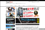 iphone修理 群馬 iPhoneDoctor 館林アゼリアモール店