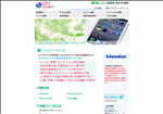 iphone修理 栃木 モバイル端末修理 モバイルリペア