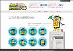 iphone修理 栃木 iPhone修理 ソニックモバイル30