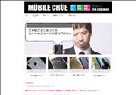 iphone修理 茨城 iPhone,iPadの修理 カスタムのモバイルクルー