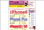 iphone修理 東京 東京モバイル・ 池袋店