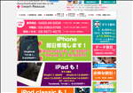 iphone修理 東京 Smart-Rescue