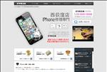 iphone修理 東京 西荻窪でiPhone修理を お探しですか