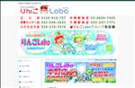 iphone修理 東京 iPhone修理の りんごLabo中野駅前店