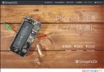 iphone修理 東京 iPhone 修理 池袋 スマフォドクター