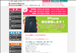 iphone修理 東京 東京吉祥寺/御茶ノ水 中野Smart-Rescue