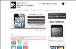 iphone修理 東京 iPhone修理 調布府中 仙川つつじヶ丘