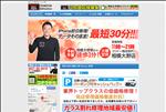 iphone修理 神奈川 スマホBuyerJapan 神奈川県 相模大野店