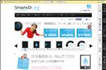 iphone修理 東京 スマフォドクター町田店
