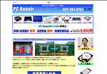 iphone修理 埼玉 埼玉県のPC Repair