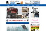 iphone修理 埼玉 IPhone修理 iFC日高店