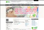 iphone修理 千葉 千葉県佐倉市の修理工房 りんご飴 佐倉店