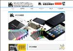 iphone修理 神奈川 iFC川崎店   iPhone修理