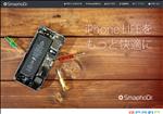 iphone修理 神奈川 iPhone修理神奈川白楽 スマフォドクター