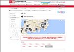 iphone修理 神奈川 カメラのキタムラ 横浜・横浜モアーズ店