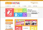iphone修理 神奈川 Re backup
