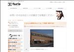iphone修理 千葉 iPhone修理のBack Up 千葉県 我孫子店