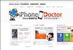 iphone修理 千葉 iPhoneドクター 西船橋店